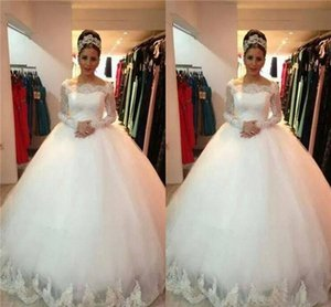 Vintage Long Sleeve Ball Gown Wedding Dresses Middle East Court Train Lace Appliques Bridal Dresses Wedding Gowns