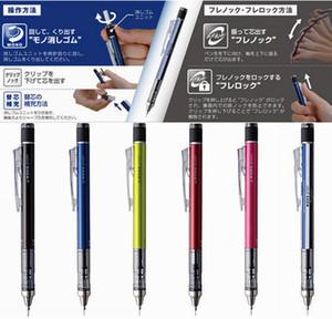 Tomboucle 0.3 / 0.5mm Mono graphique Crayon mécanique Dessin Professionnel Dessin Graphite Drafting Crayons pour Fournitures scolaires