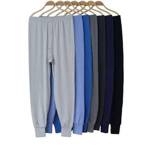 High Quality Men's Underwear Long Johns Soft Warm Men Single Pant for Autumn Male Solid Underpants Plus Size Random Color