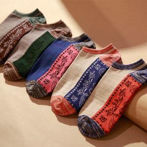 Hot Sale! Men's Socks Stripe Socks For Men Women Cotton Casual Spring Summer Autumn Short Fashion Male Sock