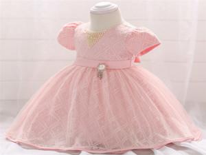 Goldenshield nouvelle collection bébé manches courtes robe en dentelle de perles Christening finition de haute qualité style princesse rose