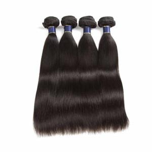 البرازلي العذراء مستقيم الإنسان ينسج الشعر الطبيعي اللون 10-26 بوصة مزدوجة لحمة تبييض 4pcs / lot الهندي مستقيم الشعر ملحقات