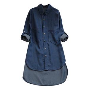 둥지 스타일의 여성 라펠 넥 긴 소매 버튼 다운 데님 셔츠 여성 캐주얼 솔리드 느슨한 비대칭 롱 셔츠 탑 플러스 사이즈 포켓