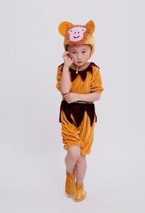 2018 nouveaux enfants de style cosplay singe canard jaune grenouille animal effectuer des vêtements vêtements garçons et filles vêtements de danse