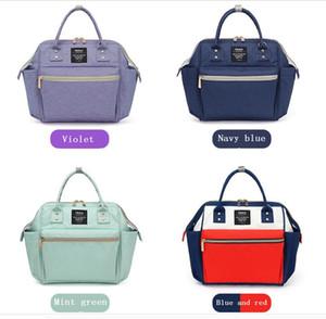 New Hot Heine Mommy Bags Fashion Mother Handbag Multifunction Diaper Maternity Backpacks Outdoor Desinger Nursing Travel Bag