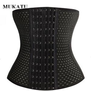 MUKATU Cintura Shaper Espartilho Cinto Trainer Cinto de Aço Cinta de Modelagem de Osso Cincher Cinturão Cinto Fino Shapewear Mulheres Espartilho