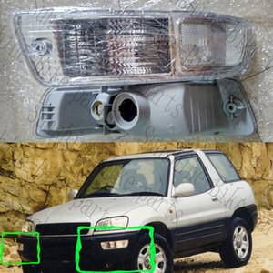 Для 1998-1999 годов Toyota RAV4 Автомобиль передний бампер левый Правильные Противотуманные фары дальнего света Корпус Белый Желтый ТИТУЛЬНОЙ Корпус лампы