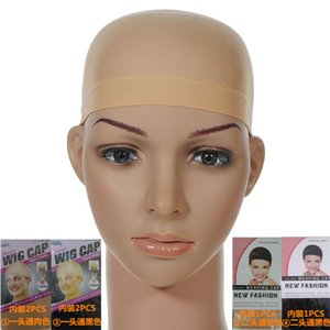 ZhiFan wig cap adjustable straps adjustable straps wig cap hair mesh 2pcs bag beige and black net caps