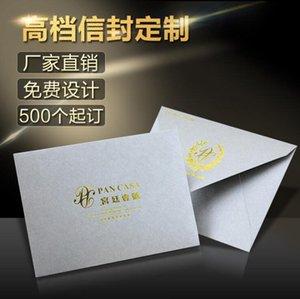 enveloppes de haute qualité carton kraft papier couché Enveloppes logo forme personnalisée