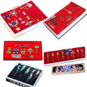 Лига Легенд LOL Гарри Поттер Sailor Moon Атака на Titan Cardcaptor Sakura Кого фильм мультфильм брелок Установить с изданием Box