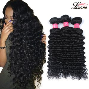 Peruvian Hair Bundles Peruvian Deep Curly Wave Cheveux Humains 3/4/5 Bundle Extensions non transformés Doyable Péruvien Cheveux humains Deep Weave
