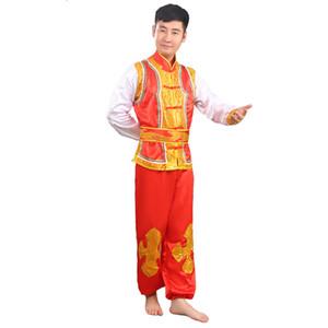 Nuevo estilo de trajes de tambor Yangko trajes étnicos hombres y mujeres Dragon Dance Lion cintura Tambor equipo Wushu traje