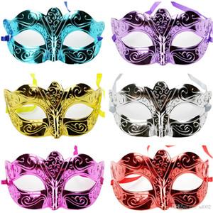 Electroplate Masque Masquerade Pour Halloween De Noël Vénitien Dance Party Hip Hop Moitié Visage Masques Hommes Et Femmes Beaucoup De Couleurs 0 92tx ZZ
