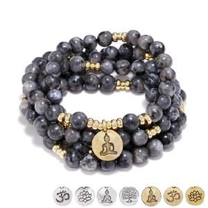 Multi Circles Men Bracelet 8mm 108 Natural Flash Labradorite Stone  Bracelet or Necklace OM Copper Pendant Yoga Meditation