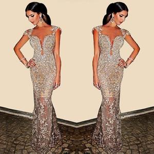 2018 de las lentejuelas de Bling árabes Sheer con cuello redondo de la sirena de los vestidos de noche mangas casquillo de ver a través de la falda atractiva vestidos de baile BA1036