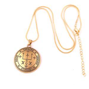 Meine Form Erzengel Raffael Siegel Anhänger Talisman Halskette Männer Es ist Gott, der Trendy Amulett Religion Halsketten heilt