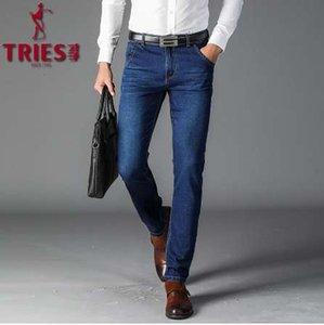 Новые мужские джинсы весна лето бизнес случайные джинсы для мужчин эластичность синий прямой тонкий Мужские брюки брюки мужчины большой размер