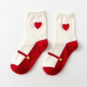Women Tube socks Fashion Harajuku Cotton Long Sock Japanese Novelty sweet Love Heart Pattern Socks Hiphop Solid Cotton Female Socks