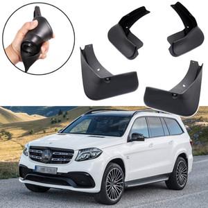 New 4pcs Car Mud Flaps Splash Guard Fender Mudguard fit for Mercedes-Benz GLS63 AMG 2017 2018
