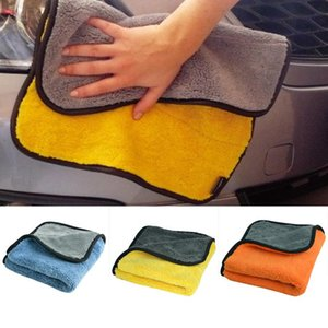 30x30 Microfiber Car Cleaning Towel Drying Hemming Care Cloth Detailing Wash