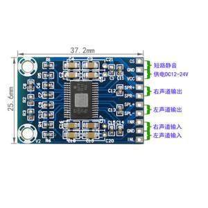 Freeshipping DC 12 V 24 V Mini TPA3116D2 2x50 W Amplificador de Potência De Áudio Digital Placa Classe D Amp