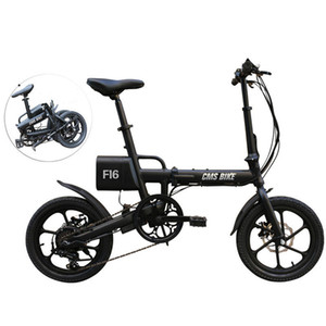 CMS-F16 36V 7.8AH 250W Black 16 Inches Folding Electric Bicycle 20km h 65KM Mileage Intelligent Variable Speed System