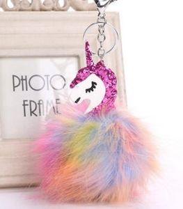 Anime Horse Keychain 귀여운 유니콘 키 체인 펜던트 여성 스타일링 털이있는 모피 포밍 키 링 가방 Hang Trinkets 30 pcs