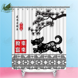 Vixm The Arrival Of The Year Of The Dog Is Good Luck Lunar New Year Shower Curtains Polyester Fabric Curtains For Home Decor