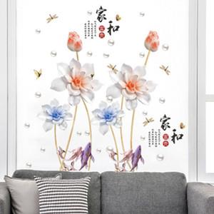 중국어 스타일 연꽃 황금 물고기 잠자리 벽 스티커 중국 달 필 행복 한 가족 벽 따옴표 아트 벽화 포스터 홈 장식 벽 데 칼