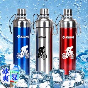 En plein air Bicyclette Sports Balles d'eau Boles En Acier Inoxydable Vide Isolation Thermique Kele avec Couvercle, Infuseur 500 ml Tasses à Vélo