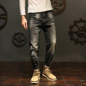 2018 High Quality Fashion Harem Pants Men Retro Loose Cowboy Style High Street Hip Hop Harem Jeans Men,PG028