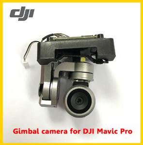 Оригинальный DJI Mavic Pro может заменить аксессуар облачной камеры Gimbal камеры стабильной платформы запчастей UAV объектив
