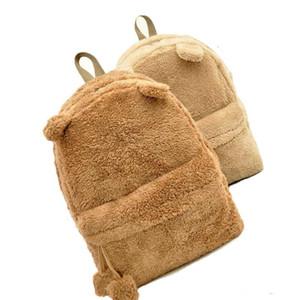 Frauen Rucksack Schultasche Teenager Rucksäcke Für Mädchen Niedlichen Pelz Koreanische Weibliche Laptop Notebook Schule Große Taschen Frauen Rucksäcke