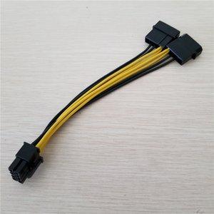 Оптовая продажа 100 шт./лот кабель питания PC Server внутренний двойной 2 IDE Molex для процессора 8Pin конвертер шнур 18AWG провод 15 см
