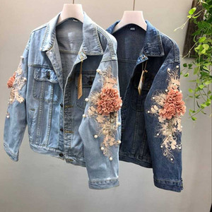 2018 Nuevo otoño 3D Flower Denim Jacket Mujeres Moda Bordado Cowboy Jean Chaquetas Mujer Short Denim Coat Girls Outwear