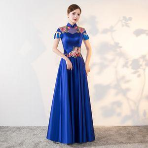 Blue Modern Cheongsam Sexy Qipao Women Long Traditional Chinese Dresses Abiti da sposa orientali Abito da sera Robe Orientale