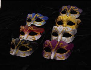 Máscara de Halloween Máscara de disfraces venecianos Unisex Sparkle Masquerade Mardi Gras Máscaras Cosplay Regalo de boda Color de la mezcla