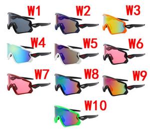 WIND JACKET 2.0 Stesso stile Occhiali Occhiali da ciclismo Bicicletta Ciclismo Occhiali da sole Uomo / Donna Sport Bike Occhiali Gafas ciclismo UV400 lente