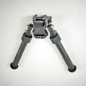 6 - 9 بوصة أطلس Bipod قابل للتعديل الارتفاع درجة محورية تناوب هايت الجودة التصنيع باستخدام الحاسب الآلي أنودة الأسود الانتهاء