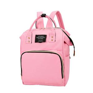 Мама пакет портативный рюкзак многофункциональный большой емкости детские черный синий водонепроницаемый организатор хранения сумки чистый цвет 26xc bb