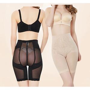 Intimo donna controllo pantaloni vita trainer body shaper butt lifter vita alta pancia dimagrante guaina maglie sottili mutandine cinta modeladora