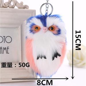 8 Colores 15x8 cm Fluffy Owl Cartoon Keychain Teléfono Colgante Mujeres Lindo Llavero Titular Faux Animal Fur Llaveros Bolso Llavero MOQ 30 unids