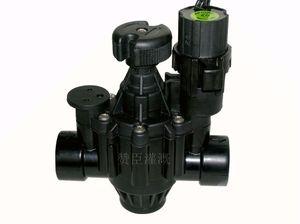 "Bewässerungssystem GARDEN A SPRINKLER VALVE SOLENOID 11/2 ""BSP"