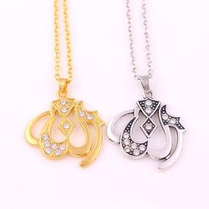 Apricot Fu oro o nastro Urdu preghiera fascino pendente moda catena a maglie religiose gioielli regalo
