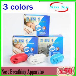 2 في 1 الشخير وقف تنقية الهواء الأنف التنفس جهاز التنفس الحرس النوم المعونة الشخير وقف جهاز سيليكون مكافحة شخير
