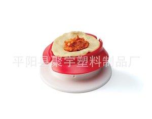 Творческие пельмени плесень чайник тесто резак устройство Цзяо цзы решений плесень Diy вкусные продукты питания кухонные инструменты 7 jy ii