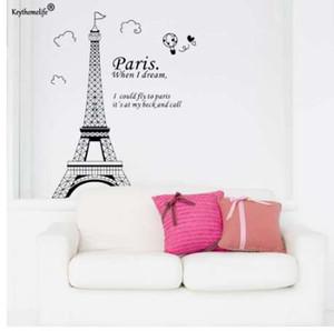 Романтический Париж Эйфелева башня красивый вид на Францию DIY наклейки на стены обои Art Decor Mural Room Decal YYJ0