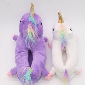 2pcs / lot estilo pai-filho Unicorn Chinelo para morno mulheres e crianças Inverno suave PP Cotton House Shoes Unicornio licorne Fit Cosplay