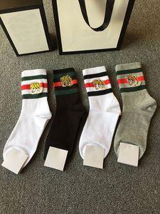 Tierkopf Paar Socken Geschenkbox 100% Baumwollstreifen Hit Farbe bestickte Socken 4 Paar Strümpfe Geburtstagsgeschenk