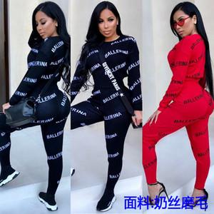 Balerin Mektup Baskı 2 Parça Eşofman 2018 Kadınlar Sıcak Uzun Kollu Kırpılmış Üst Cep Ince Pantolon Takım Elbise Rahat Spor Iki Parçalı Kıyafetler